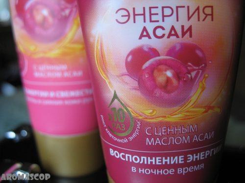 Ночное восстановление энергии с кремом для рук с ягодами асаи