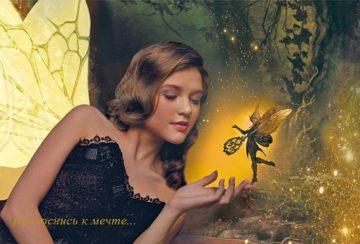 Парфюмерия Le Contes - волшебный мир сказок и мифов