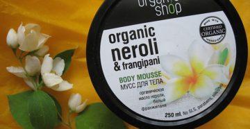 мусс для тела Organic Shop Body Mousse Organic Neroli & Frangipani